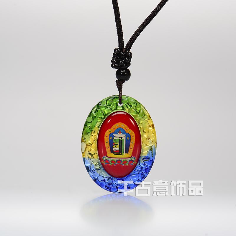 辟邪保平安椭圆十相自在琉璃佛像挂件万博max手机登录 佛教结缘护身项链 定制