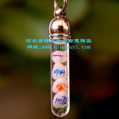 【千古意饰品】 5MM仿水晶宝剑 厂家直销 米上万博manbetx苹果APP