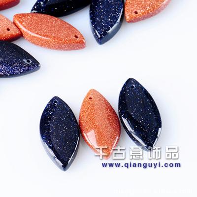 厂家批发直销 金沙蓝沙马眼 水晶玛瑙石头猫眼石万博manbetx苹果APP 万博max手机登录系列