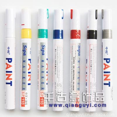 水晶玛瑙石头万博manbetx苹果APP专用油漆笔 各种颜色