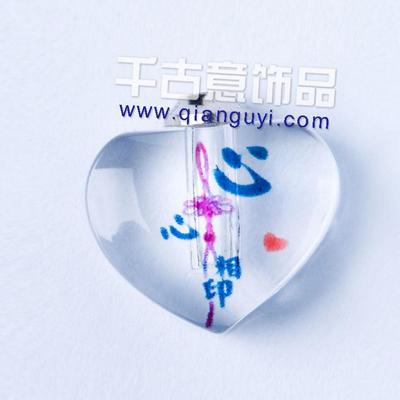 【千古意饰品】写真蓝色心心相印米上万博manbetx苹果APP厂家批发 爆款 流行饰品