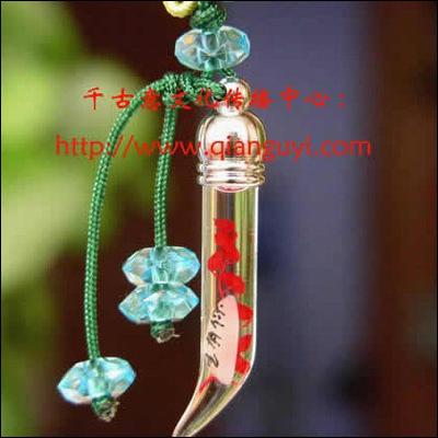 【千古意饰品】5MM仿水晶辣椒 厂家批发直销 米上万博manbetx苹果APP