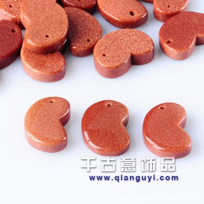 厂家批发直销 金沙蓝沙相思红豆 水晶玛瑙石头猫眼石万博manbetx苹果APP万博max手机登录