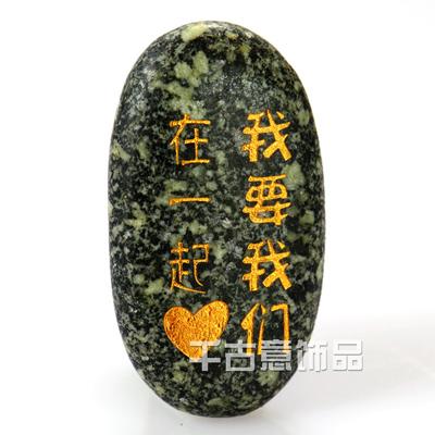 厂家直销 常年现货供应精品雨花石 高抛光鹅卵石 质量优石头万博manbetx苹果APP