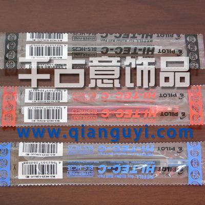 大米万博manbetx苹果APP专用笔芯 百乐日本笔芯 0.25mm极细笔