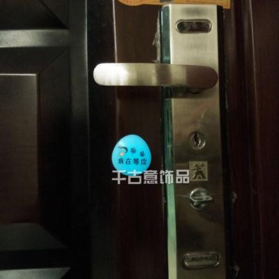 供应万博客户端下载发光冰箱贴 广告冰箱贴 订做冰箱贴 卡通磁铁冰箱贴