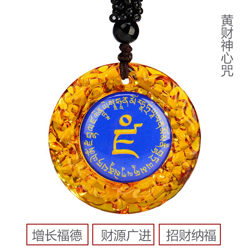 佛教琉璃万博max手机登录