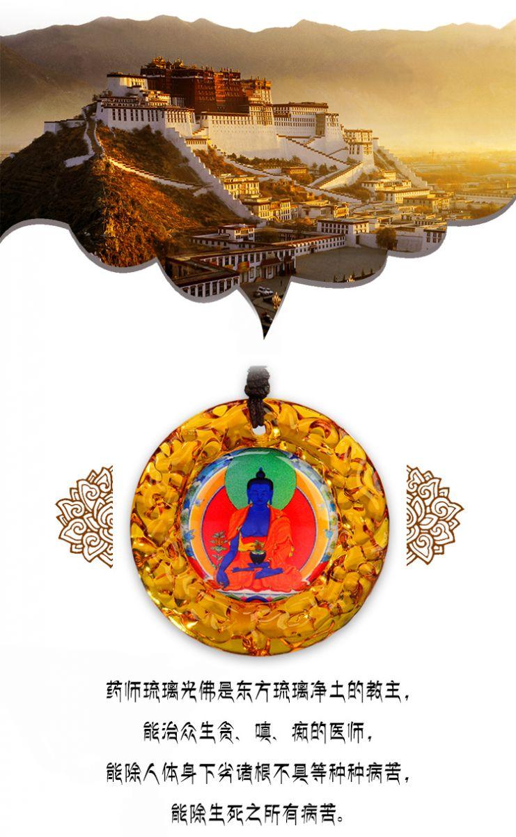 佛教琉璃饰品